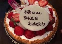 スタッフ誕生日