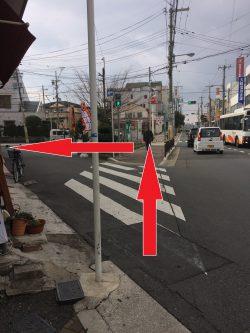 大阪府堺市東区・南海高野線・北野田駅11