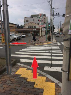 大阪府堺市東区・南海高野線・北野田駅12