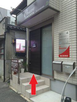 大阪府堺市東区・南海高野線・北野田駅15