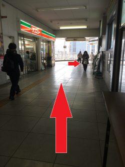 大阪府堺市東区・南海高野線・北野田駅2