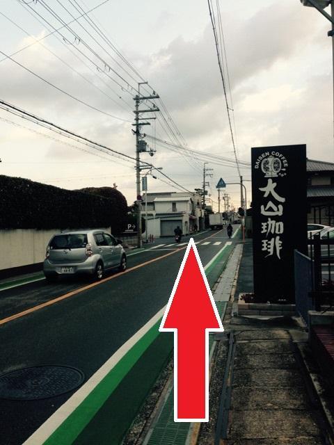 大阪府堺市東区北野田20