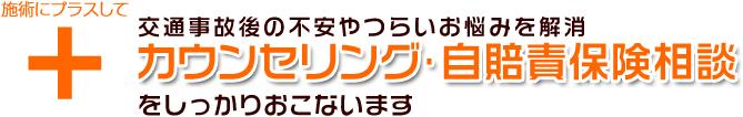 top_menu02