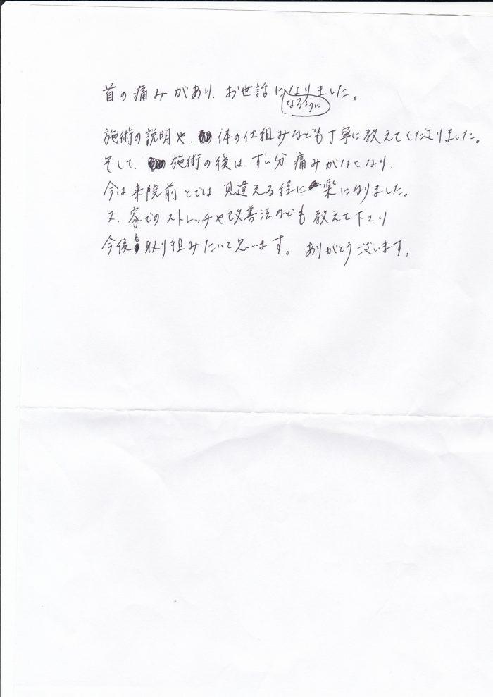 IMG_20160809_0018