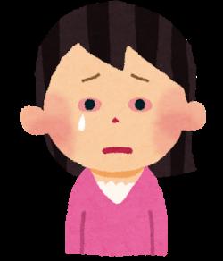 sick_juketsu